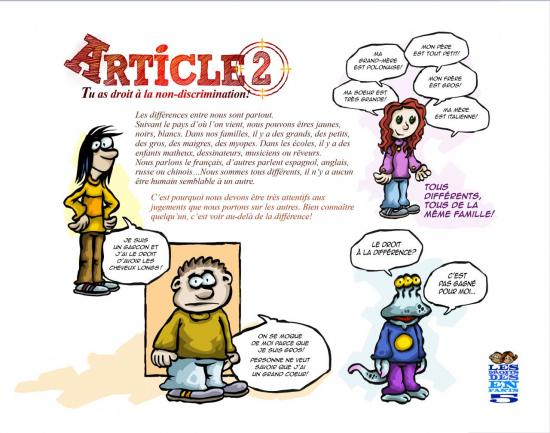 pages-4-et-5.jpg